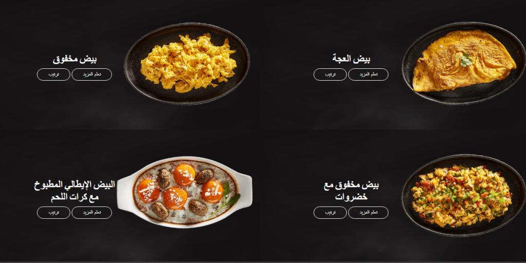 مطاعم إيطالية في الرياض