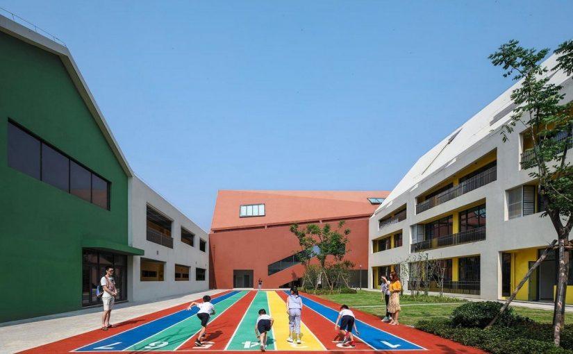 مدرسة في الرياض