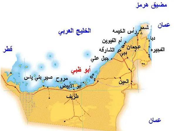 خريطة المدن التي تضمها الإمارات