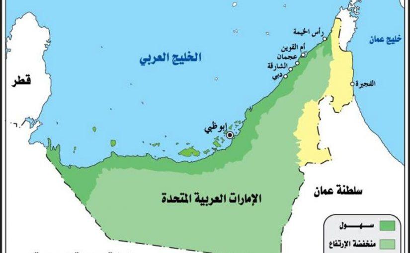 خريطة الإمارات صماء