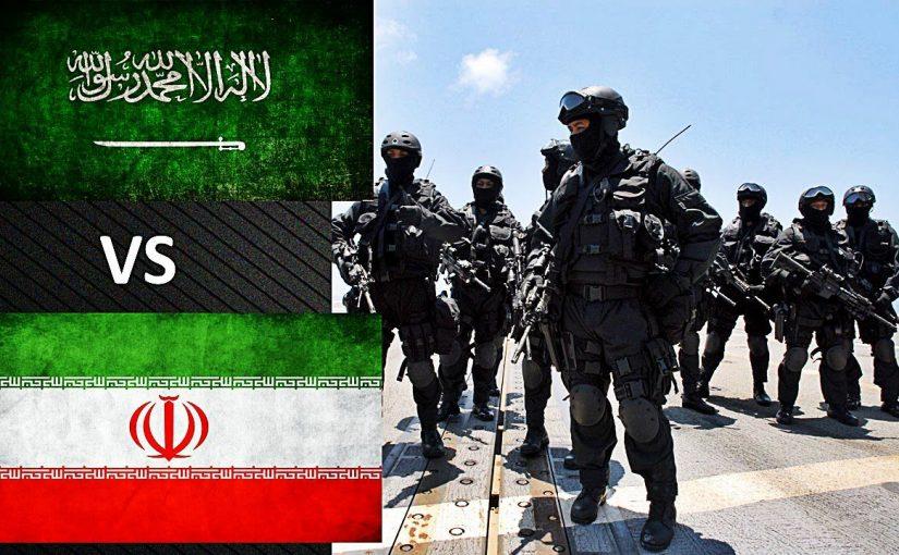 الفرق بين الجيش السعودي والجيش الإيراني