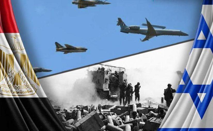 الفرق بين الجيش المصري والجيش الإسرائيلي