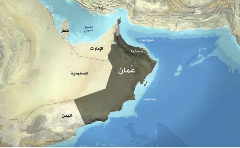 خريطة سلطنة عمان صماء