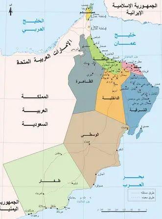خريطة سلطنة عمان بالمحافظات