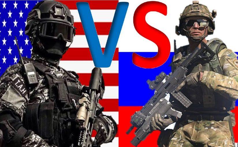 الفرق بين الجيش الأمريكي والجيش الروسي