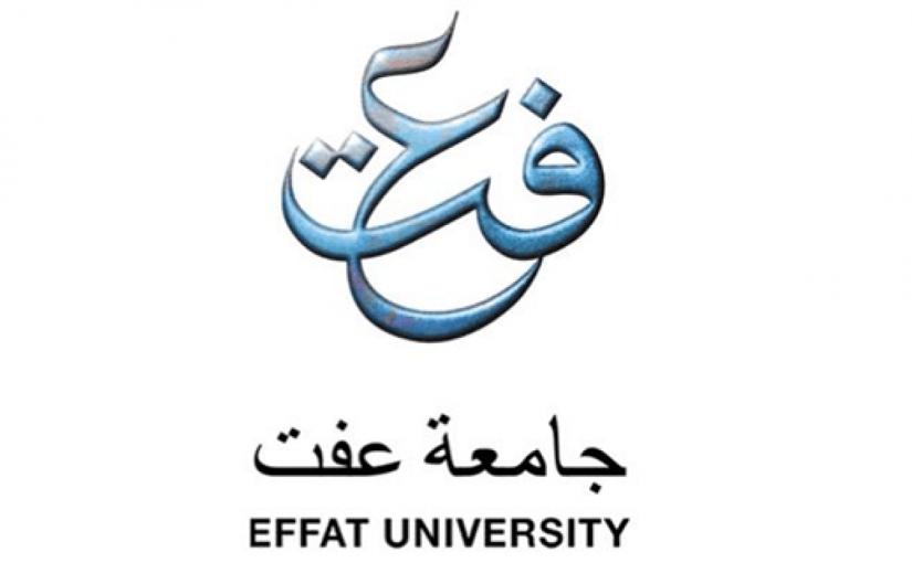 تخصصات جامعة عفت