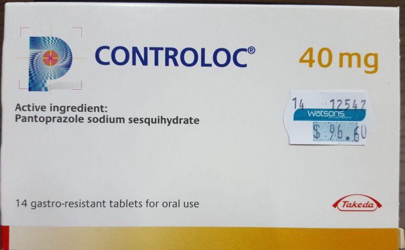 معلومات عن دواء كونترولوك