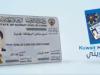 شرح تطبيق هويتي الكويت ورابط التحميل المباشر 2020