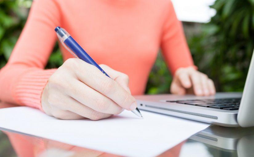 كتابة معروض طلب وظيفة حكومية 1442