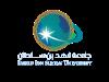 تخصصات جامعة فهد بن سلطان 1442