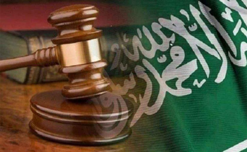 شروط الطلاق في المحكمة السعودية