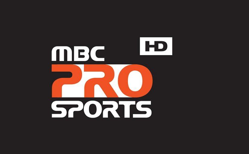 mbc pro sport