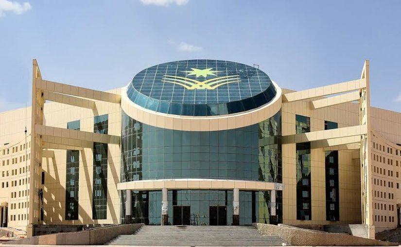 تخصصات الماجستير في جامعة نجران