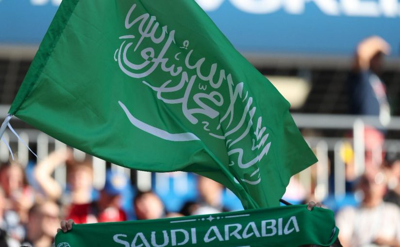 العيد الوطني للمملكة العربية السعودية
