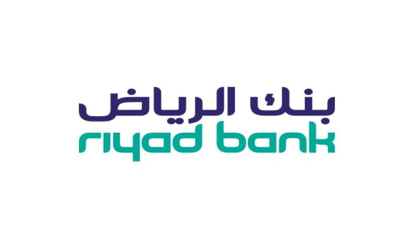 تحديث بيانات بنك الرياض عن طريق الهاتف واونلاين