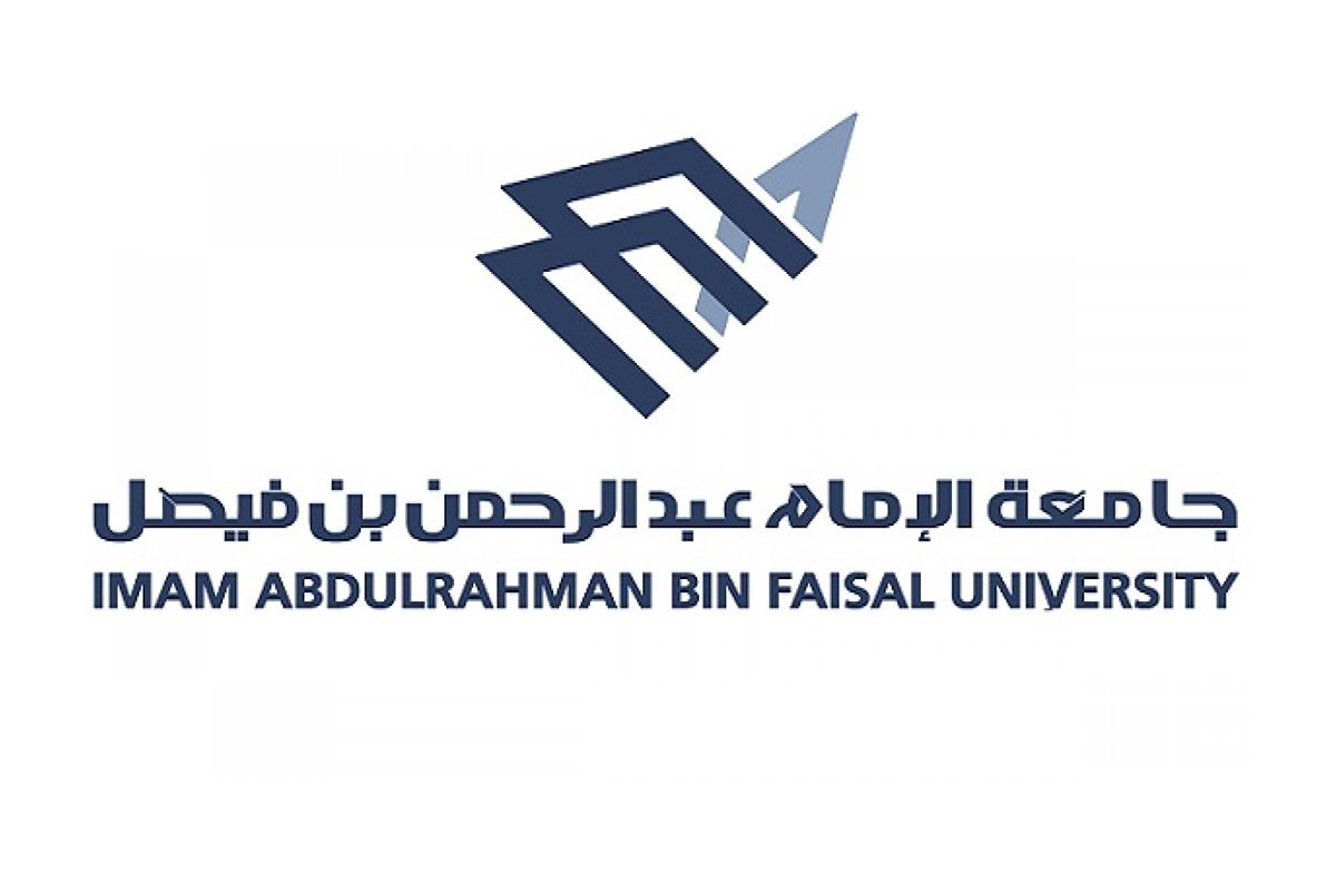 جامعة الدمام تعليم عن بعد بلاك بورد