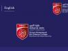 تخصصات كلية الامير محمد بن سلمان 1442