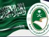 رواتب الاستخبارات العامة السعودية 1442