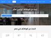 شرح موقع بيت للوظائف وطريقة الحصول على الوظائف الجديدة