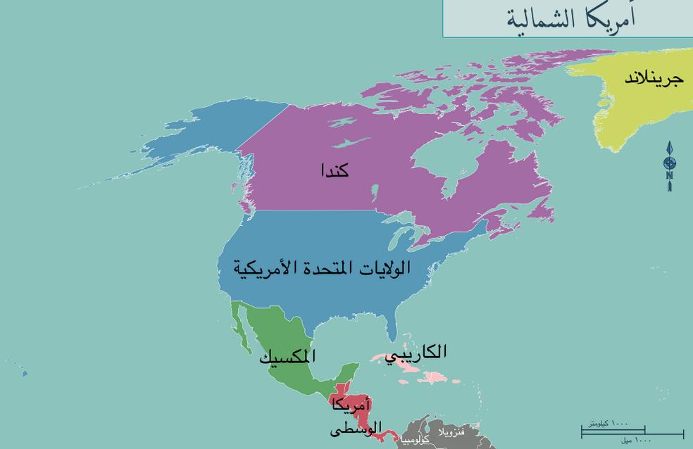 خريطة أمريكا الشمالية
