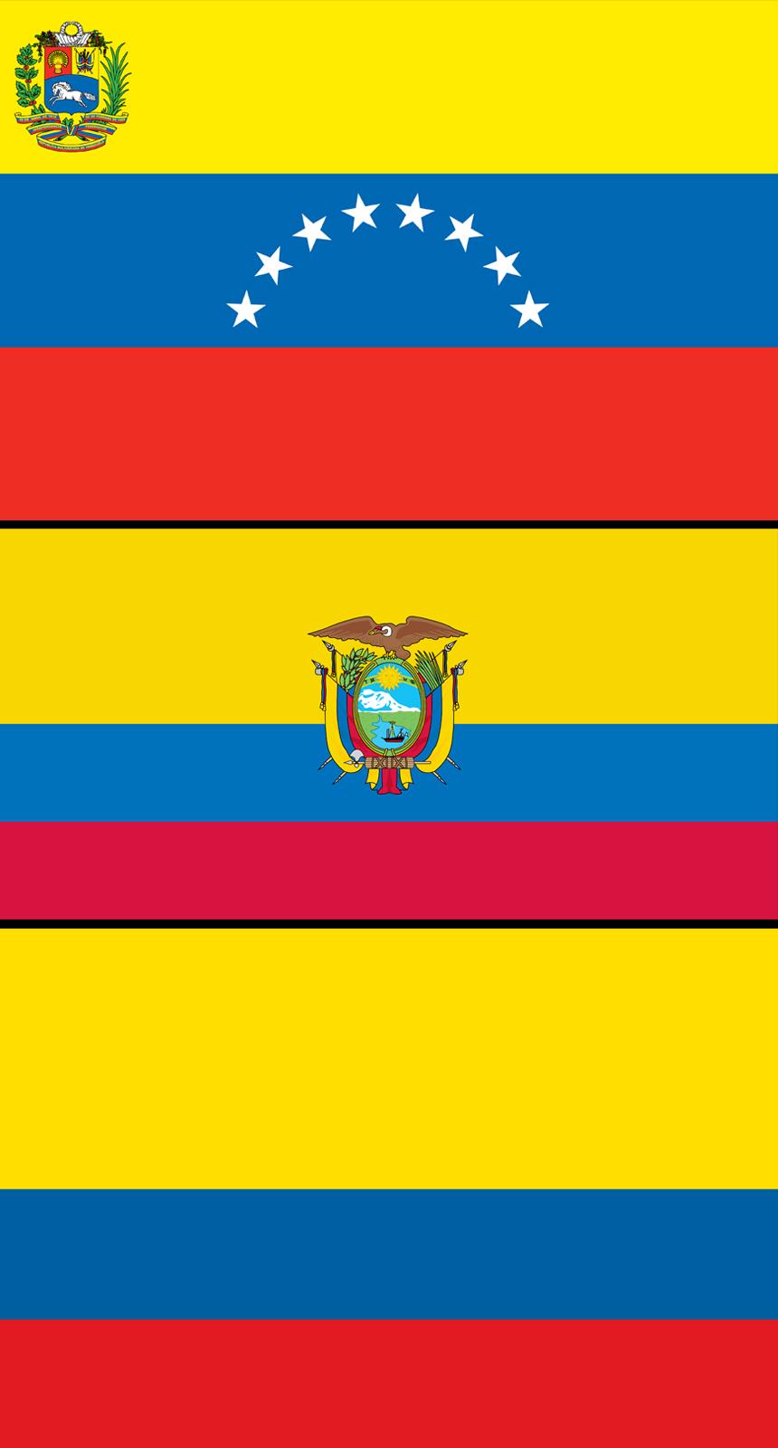 علم الاكوادور