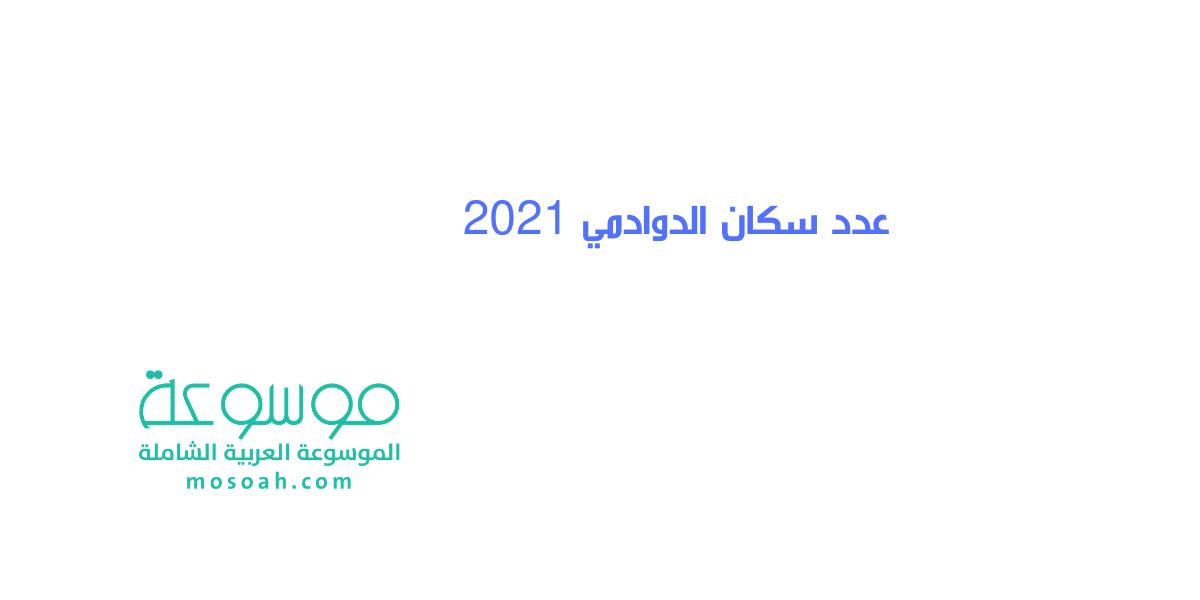 تعليم الرياض يكشف عن تفاصيل مقطع الطالب الم صاب صحيفة وطني الحبيب الإلكترونية House Styles Mansions New Homes