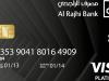 مميزات البطاقة السوداء الراجحي وطريقة استخراج بطاقة المرابحة بلاتينيوم 2021