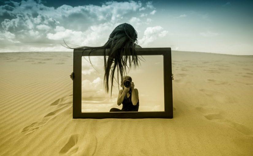 النظر في المرآة في المنام