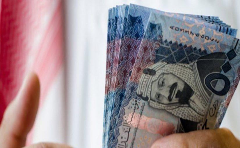 رفع الحد الادني للاجور في السعودية
