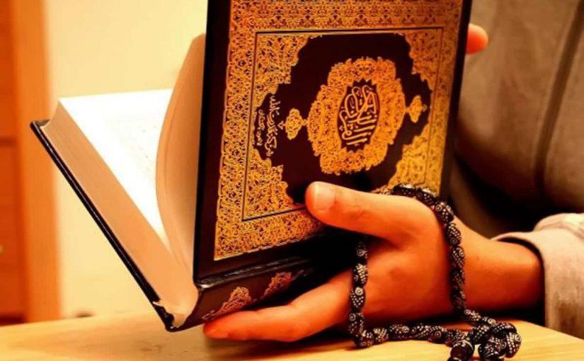 دليل الشفاعة المنفية من القرآن الكريم قوله تعالى