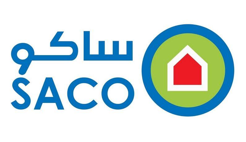تفعيل البطاقة www.saco-ksa.com