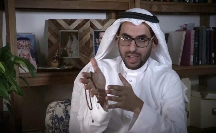 عبدالعزيز الحصان زوج غادة العودة
