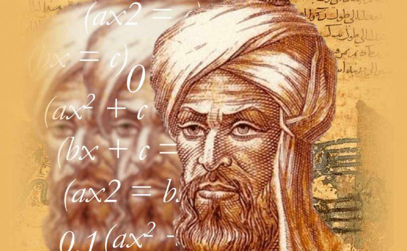 بحث عن علماء الرياضيات