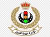 دليل الاستعلام عن مخالفات المرور للافراد والشركات بالكويت 2021