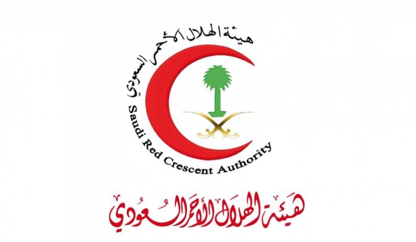 ما هو رقم الإسعاف السعودي الموحد المجاني رقم الطواريء الجديد موسوعة