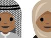 ما هو تفسير رؤية زوجة الاخ في المنام لابن سيرين والنابلسي وابن شاهين ؟
