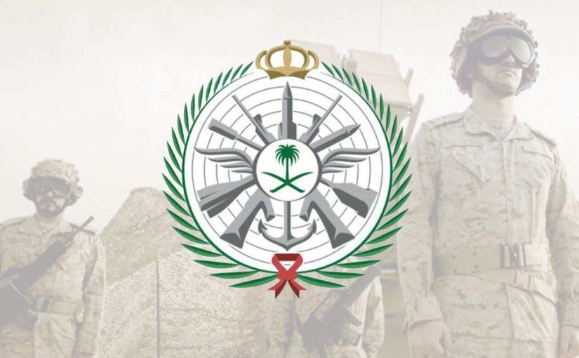 نظام خدمه الضباط والافراد الجديد 1442