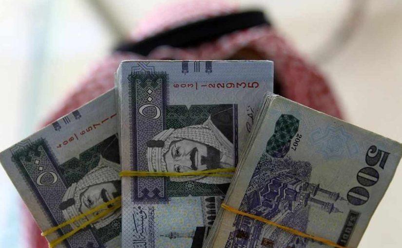 تمويل بدون تحويل راتب بنك الاستثمار