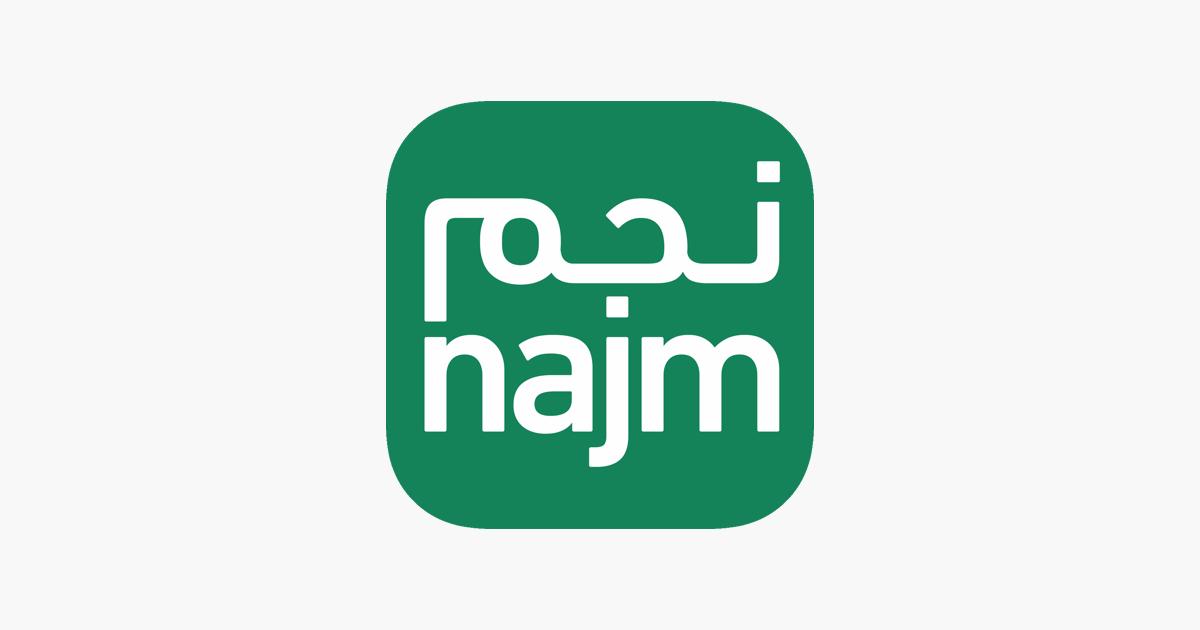 رقم شركة اوبر الرياض الموحد