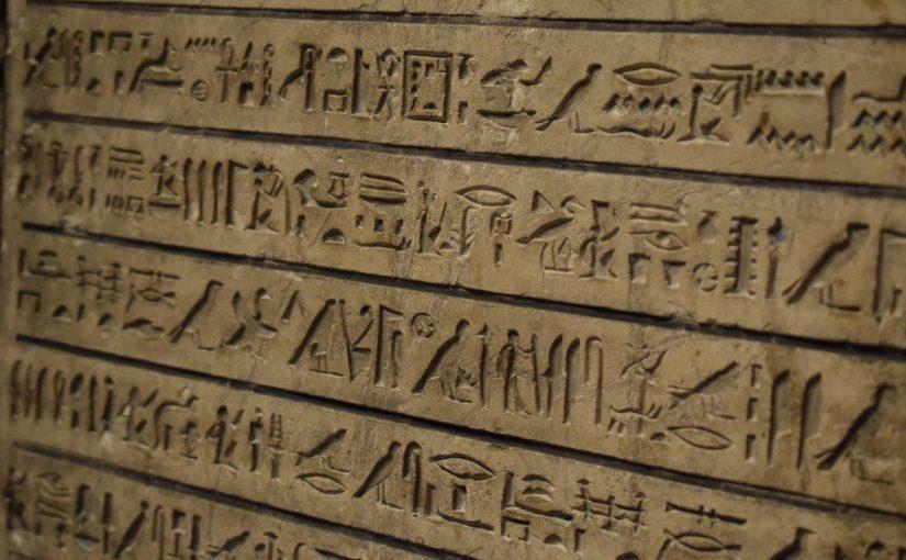 عرفت الكتابة الهيروغليفية في الحضارة