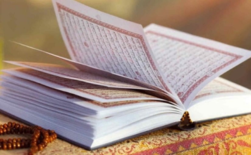 سبب تسمية سورة المؤمنين