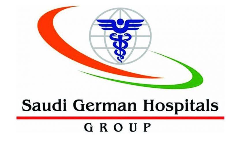 رقم مستشفى السعودي الألماني بجدة حجز موعد موسوعة