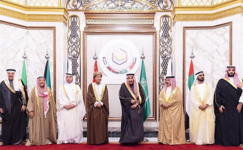 موعد القمة الخليجية 41