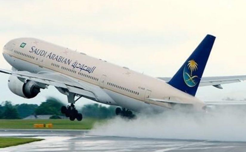 هل تم فتح الطيران السعودي