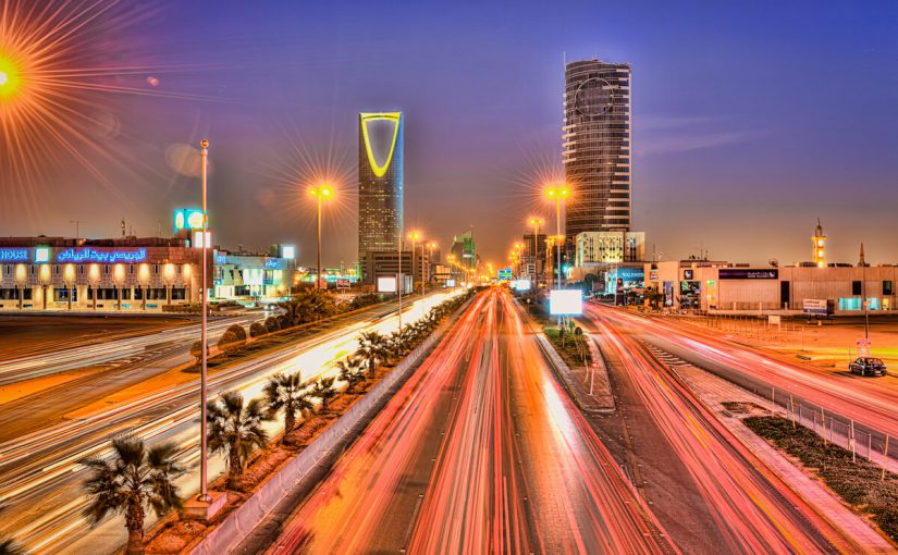 كم تبعد الحريق عن الرياض