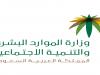 قانون تعويض العاملين في الشفت الليلي حسب قانون العمل السعودي