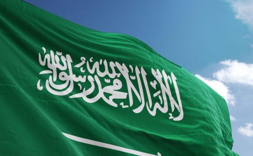 تفاصيل فتح الحدود السعودية مع قطر