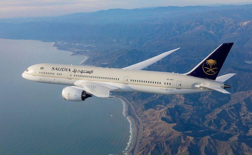 انهاء كافة اجراءات السفر الخطوط السعودية