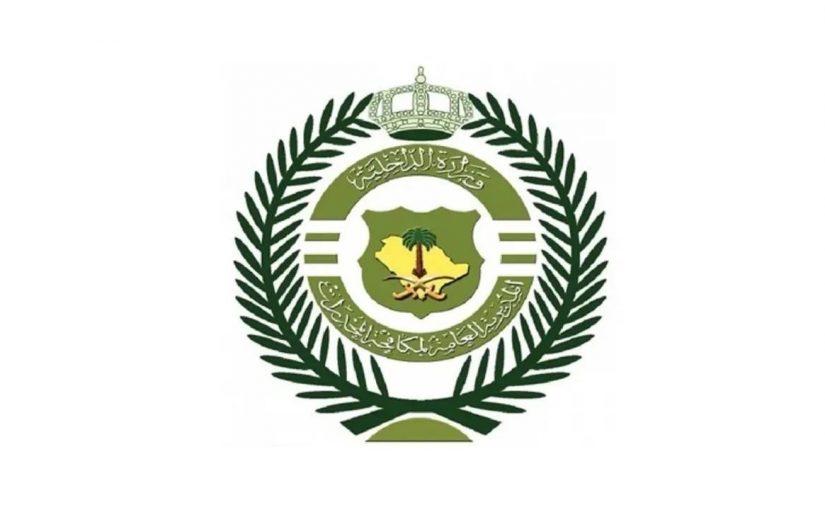 اسماء المقبولين في مكافحة المخدرات 1442
