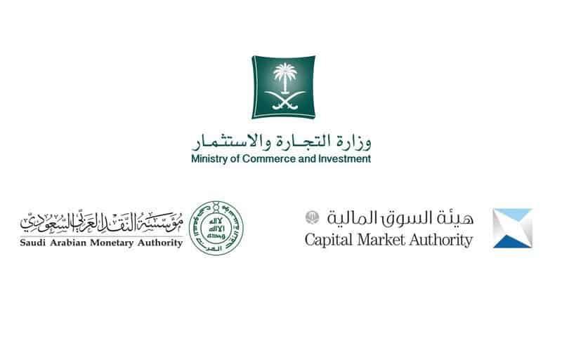 أنواع الشركات في النظام السعودي
